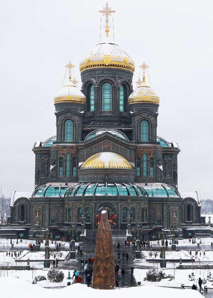 Cathédrale patriarche de la résurrection du Christ,