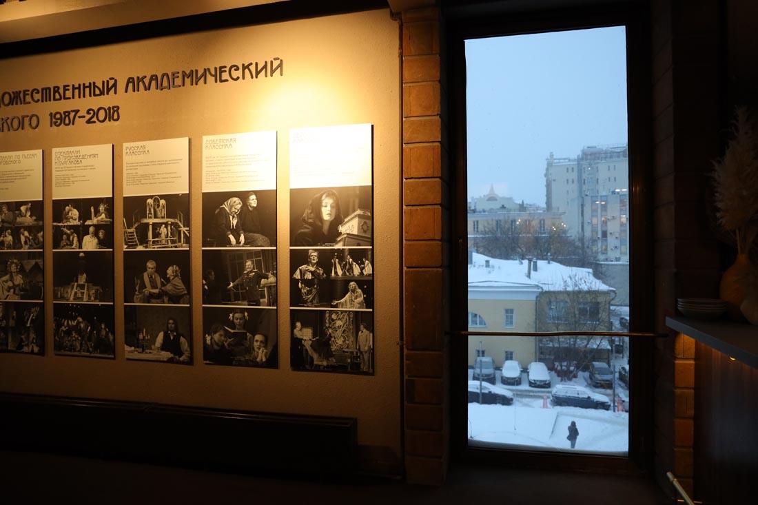 Photo by Anna Pavlikovskaya