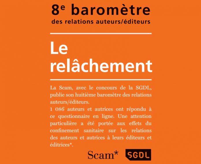 8e baromètre des relations auteurs / éditeurs